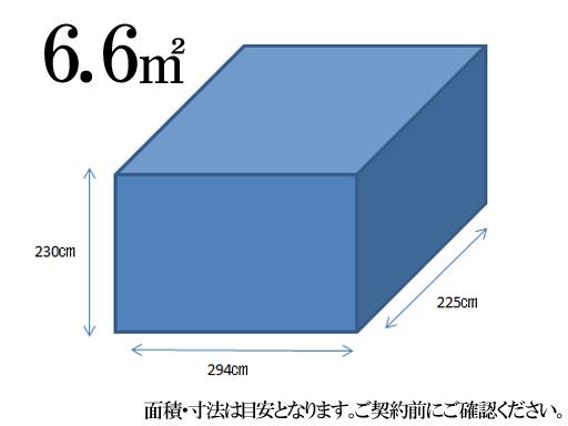 コンテナ寸法図6.6帖