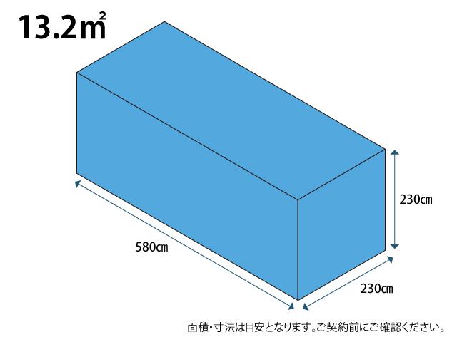 コンテナ寸法図8帖