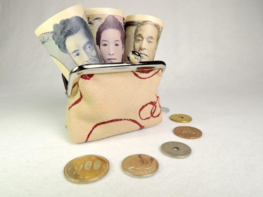 トランクルーム 保証金の返金