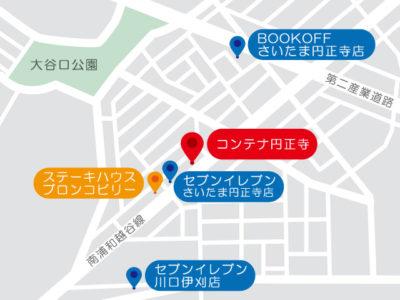 円正寺--案内図02